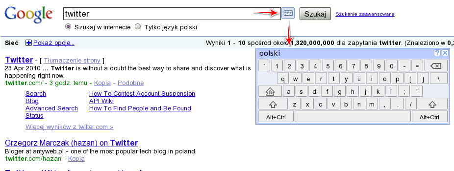Virtual Keyboard in Google SERP